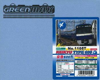 Train No 05101