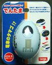 Toy ipn 2525
