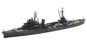 1/700 ウォーターライン No.355 軽巡洋艦 鹿島