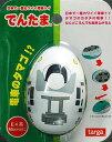 Toy-ipn-2522
