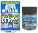 Mr.カラー SM08 スーパーメタリック メッキシルバー NEXT 容量:18ml[GSIクレオス]《発売済・在庫品》