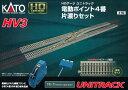 Rail-06632