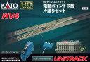 Rail-06633