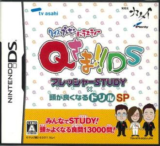 NDS Quiz Presen Variety Q-sama!! DS(Back-order)