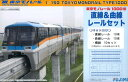 Toy-scl2-05384