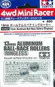 ミニ四駆パーツ GP.437 13mmオールアルミベアリングローラー(再販)[タミヤ]《発売済・在庫品》
