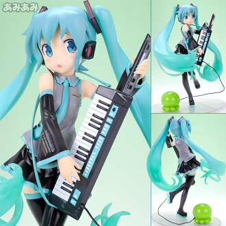 Character Vocal Series 01 Hatsune Miku HSP ver. 1/7 Complete Figure(Released)(キャラクター・ボーカル・シリーズ01 初音ミク HSP ver. 1/7 完成品フィギュア)