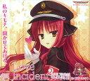 CD DRACU-RIOT!(ドラクリオット) キャラクターソング Vol.1 矢来美羽(CV:夏野こおり)[ゆずソフト]《取り寄せ※暫定》
