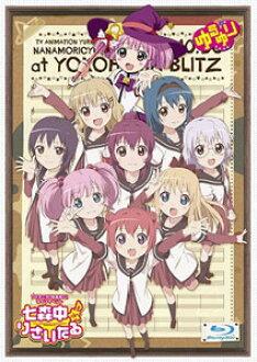 BD TV Anime YuruYuri Live Event NanaMoriChu Recital Regular Edition(Released)(BD TVアニメ「ゆるゆり」ライブイベント『七森中♪りさいたる』Blu-ray  通常版)