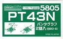 Rail 05514
