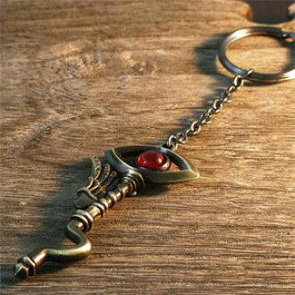 Dragon Quest Series Keychain - The Last Key