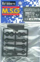 Toy rbt 01681
