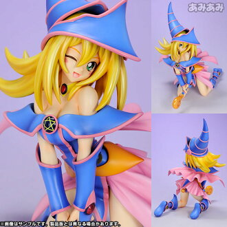 Yu-Gi-Oh! Duel Monsters - Dark Magician Girl 1/7 Complete Figure(Released)(遊☆戯☆王 デュエルモンスターズ ブラック・マジシャン・ガール 1/7 完成品フィギュア)
