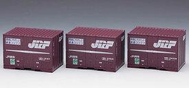HO-3110 JR 19D形コンテナ(3個入)(再販)[TOMIX]《発売済・在庫品》