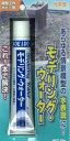 MW-01 模型工作・ホビー用 モデリング・ウォーター 50g入[光栄堂]《発売済・在庫品》