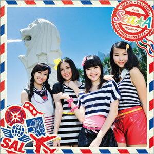 CD TVアニメ『あらしのよるに -ひみつのともだち-』主題歌「Friendship Birthday -あらしのよるに-」/ Sea☆A 初回限定盤[ランティス]《取り寄せ※暫定》