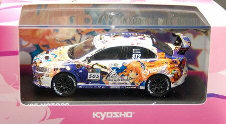 京商オリジナル ダイキャストモデル 1/43 KYOSHOアリスモータース 2010 ランサーエボリューション X[京商]《取り寄せ※暫定》