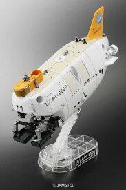 Exploring Lab.(エクスプローリング・ラボ) 1/48 有人潜水調査船 しんかい6500(推進器改造型) プラモデル(再販)[バンダイ]《発売済・在庫品》