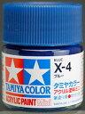 アクリルミニ X-4 ブルー[タミヤ]《取り寄せ※暫定》