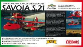 紅の豚 1/48 サボイアS.21試作戦闘飛行艇 プラモデル(再販)[ファインモールド]《発売済・在庫品》
