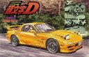 1/24 頭文字Dシリーズ No.10 FD3S RX-7(高橋啓介) プラモデル(再販)[フジミ模型]《取り寄せ※暫定》