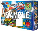 Toy ipn 4055