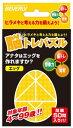 Toy-ipn-3870