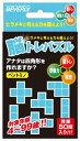 Toy-ipn-3872