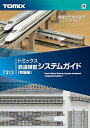 Rail 10493