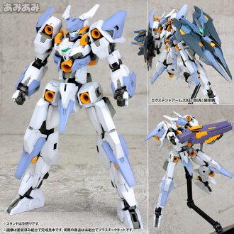 Frame Arms 1/100 YSX-24 Baselard Plastic Model(Released)(フレームアームズ 1/100 YSX-24 バーゼラルド プラモデル)
