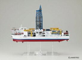 Exploring Lab.(エクスプローリング・ラボ) 1/700 地球深部探査船『ちきゅう』(再販)[バンダイ]《発売済・在庫品》