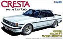 1/24 インチアップシリーズ No.041 トヨタ クレスタ GT ツインターボ GX71 プラモデル(再販)[フジミ模型]《取り寄せ…