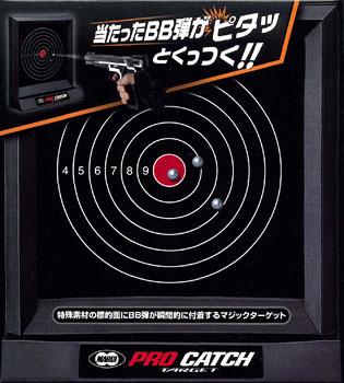 No159 プロキャッチターゲット[東京マルイ]【送料無料】《発売済・在庫品》