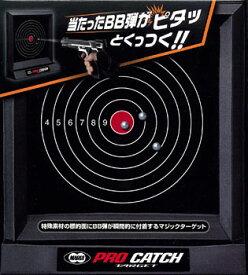 No159 プロキャッチターゲット[東京マルイ]《発売済・在庫品》