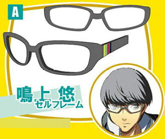 Persona 4 - Fashion Glasses A: Yu Narukami