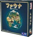 動物クイズボードゲーム ファウナ(FAUNA) 日本語版(再販)[ホビージャパン]《発売済・在庫品》