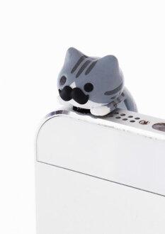 Nyanko Earphone Jack - Hanging Cat Mustache ver. (Gray)(Released)(にゃんこイヤホンジャック ぶらさがり ヒゲver.(グレー))