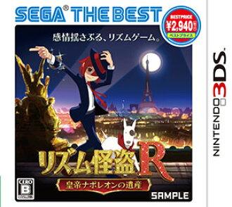3DS Rhythm Thief: Emperor Napoleon's Legacy SEGA THE BEST