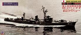1/700 スカイウェーブシリーズ 海上自衛隊護衛艦 DE-211 いすず プラモデル[ピットロード]《取り寄せ※暫定》