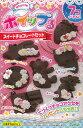Toy-ipn-6604