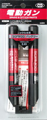 No151 SOPMOD用 ニッケル水素バッテリー[東京マルイ]《発売済・在庫品》