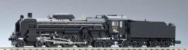 2006 JR C61形蒸気機関車(20号機)(再販)[TOMIX]【送料無料】《発売済・在庫品》