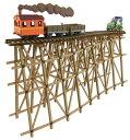 Rail 12982
