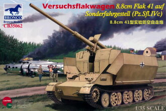 Bronco Model 1/35 Flakwagen IVc Model 8.8cmFlak41 Anti-aircraft Self-propelled Gun Plastic Model