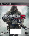 PS3 SNIPER GHOST WARRIOR 2(スナイパー ゴーストウォリアー2)[サイバーフロント]《取り寄せ※暫定》