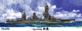 1/350 艦船モデルシリーズ SPOT 旧日本海軍戦艦 扶桑 DX プラモデル(再販)[フジミ模型]《発売済・在庫品》