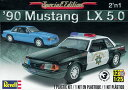 Toy-scl2-19954
