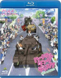 BD Girls und Panzer -Heartful Tank Disc-