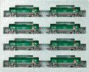 Rail 11971