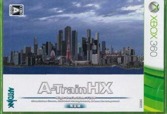 Xbox360 A列車で行こうHX 完全版[アートディンク]《取り寄せ※暫定》(Xbox360 A Ressha de Ikou HX [Complete Edition](Back-order))
